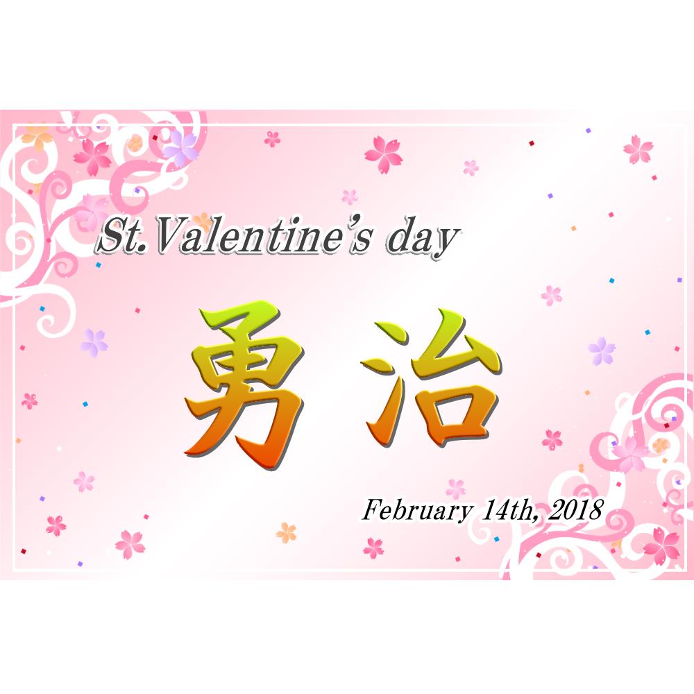オリジナルラベル日本酒 バレンタインデー l003va