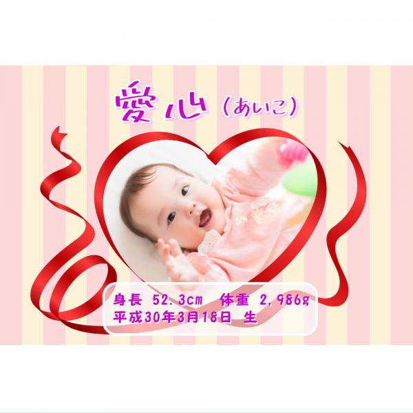 オリジナルラベル日本酒 出産祝い 誕生祝い r003nb