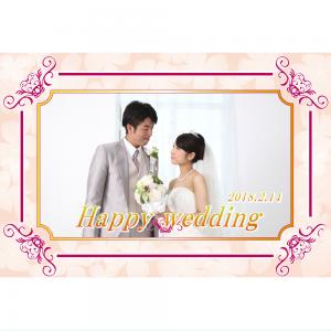 オリジナルラベル日本酒 結婚祝い r007we