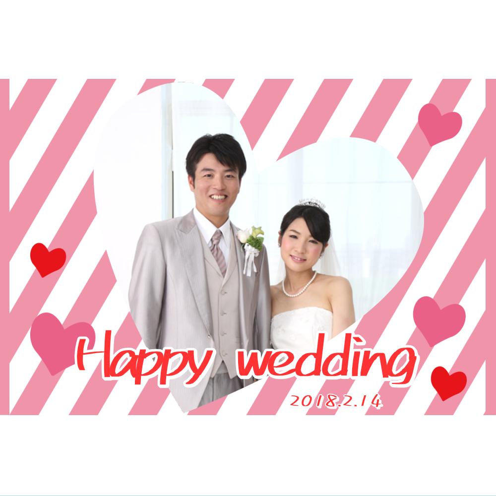 オリジナルラベル日本酒 結婚祝い r008we