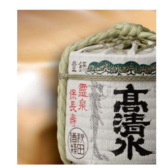 秋田の樽酒通販 菰樽・祝い樽