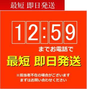 オリジナルラベル日本酒 即日発送