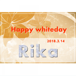 オリジナルラベル日本酒 ホワイトデー x004wh