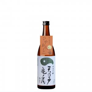 天の戸限定酒 純米吟醸 亀の尾 ひやおろし 720ml
