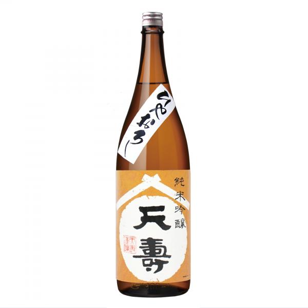 天寿限定酒 純米吟醸 ひやおろし 1800ml