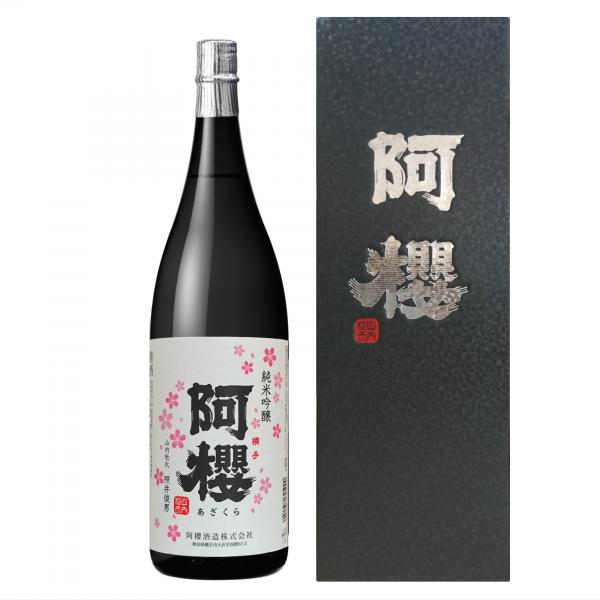 阿櫻 純米吟醸 1800ml