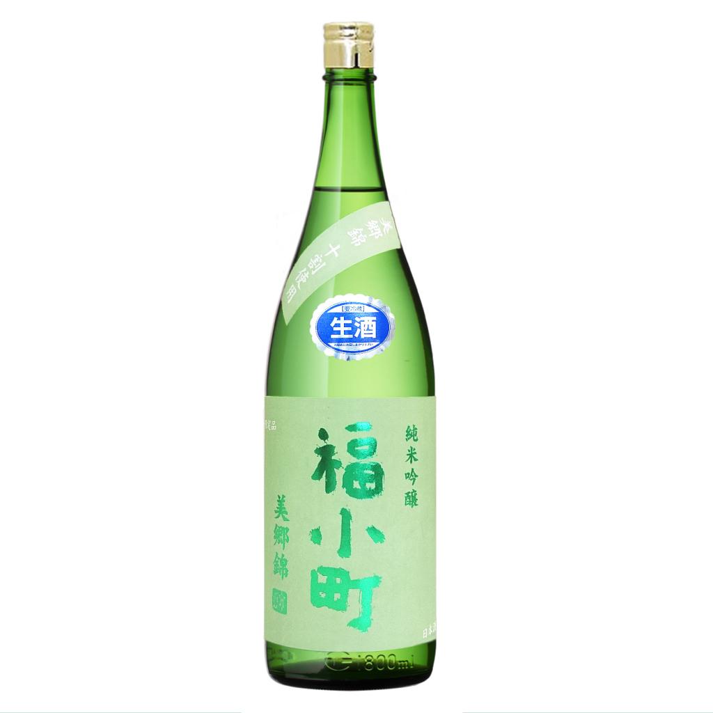 福小町限定酒 純米吟醸 美郷錦 生 1800ml