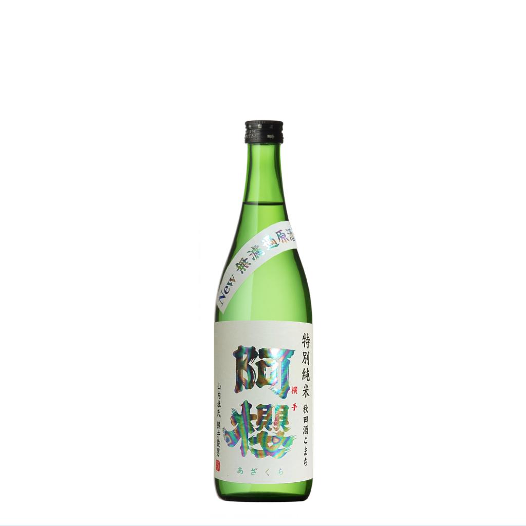 阿櫻 特別純米 new無濾過原酒 720ml