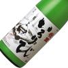 秋田県醗酵工業㈱限定酒 いろりび にごり酒 1800ml