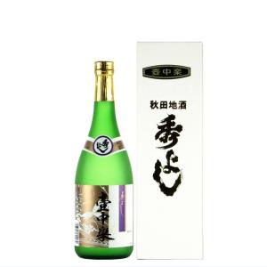 秀よし 壷中楽(壺中楽) 720ml
