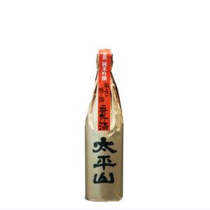 太平山限定酒 純米吟醸 蔵元の隠し酒 番外酒 720ml