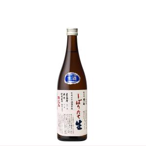 福小町 純米しぼりたて生原酒 720ml