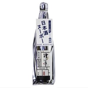 太平山限定酒 純米吟醸 無濾過生 津月 1800ml