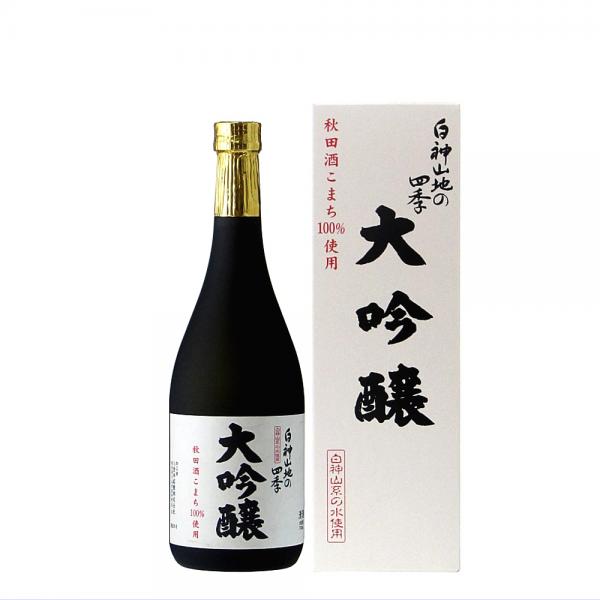 八重寿 秋田酒こまち大吟醸 白神山地の四季 720ml