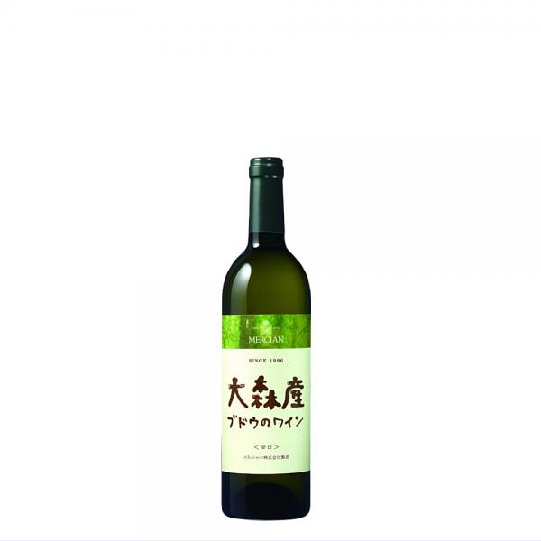 大森産ブドウのワイン 大森ワイン 750ml