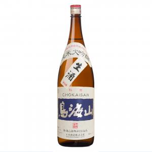 天寿限定酒 純米大吟醸 鳥海山 生酒 1800ml