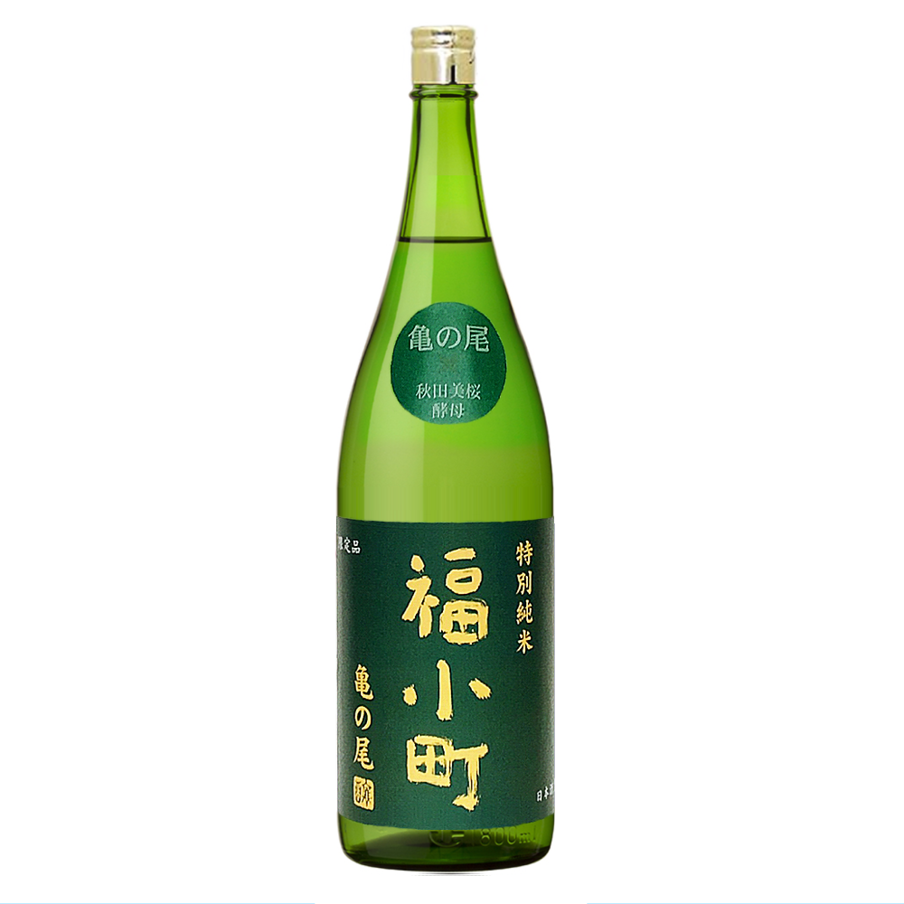 福小町限定酒 特別純米 亀の尾 1800ml