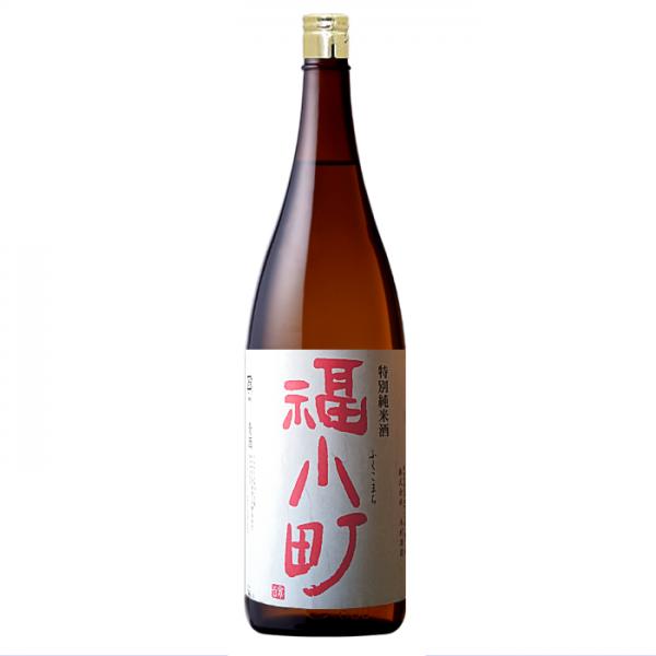 福小町限定酒 別誂 特別純米 1800ml