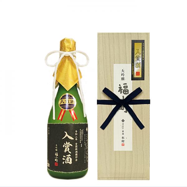 福小町 大吟醸 入賞酒 720ml