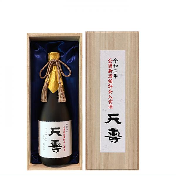 天寿 大吟醸 入賞酒 720ml